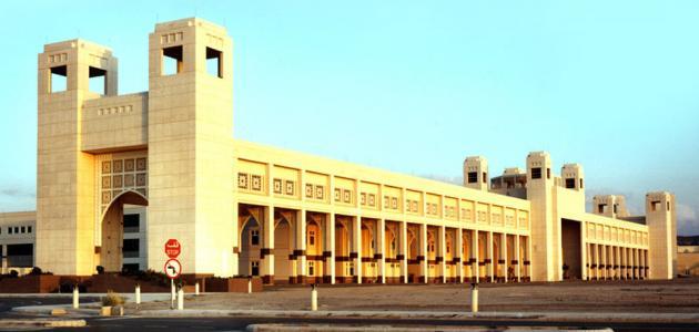 أين تقع جامعة أم القرى