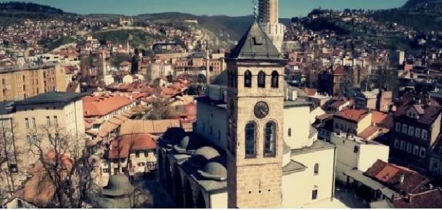 أين تقع البوسنة والهرسك