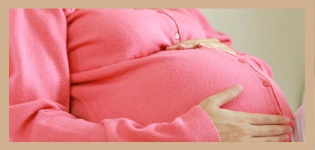 ما هو هرمون الحمل