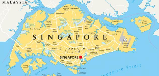 أين تقع سنغافورة وما هي عاصمتها