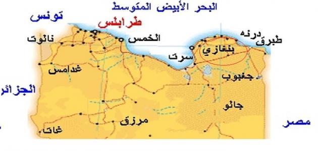 أين تقع بنغازي