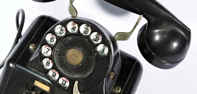 من صنع الهاتف