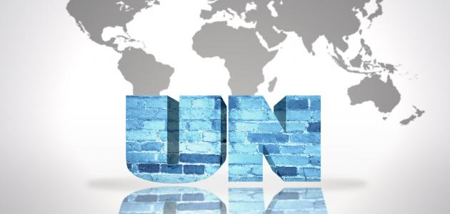 متى تأسست الأمم المتحدة