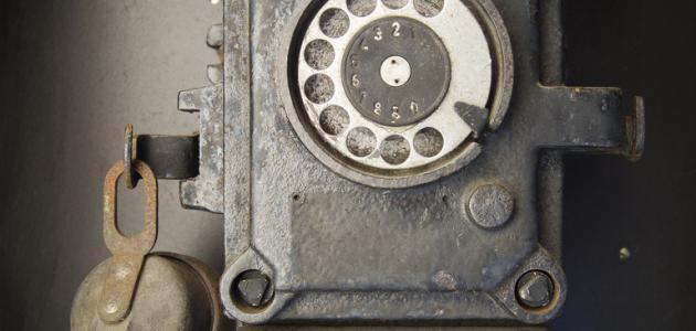 من اخترع التليفون