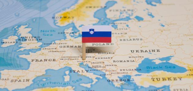 أين تقع سلوفينيا
