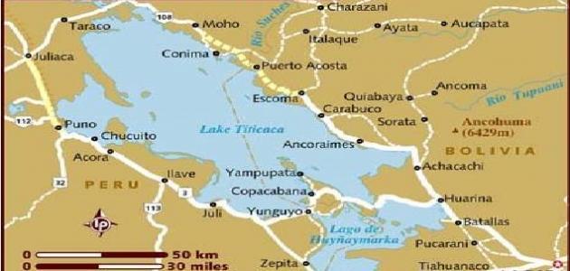 أين يقع شاطئ كوباكابانا