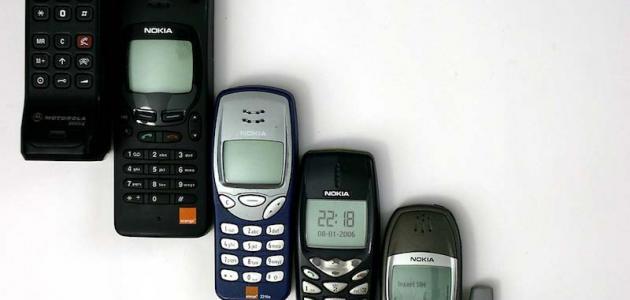 متى اخترع الهاتف النقال