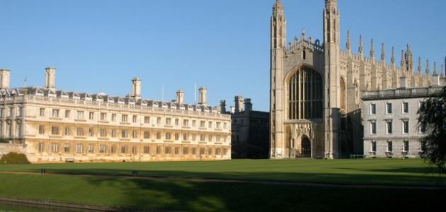أين تقع جامعة كامبردج موضوع