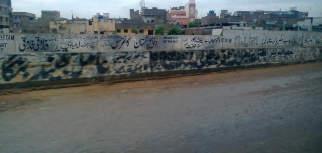 أين تقع كراتشي