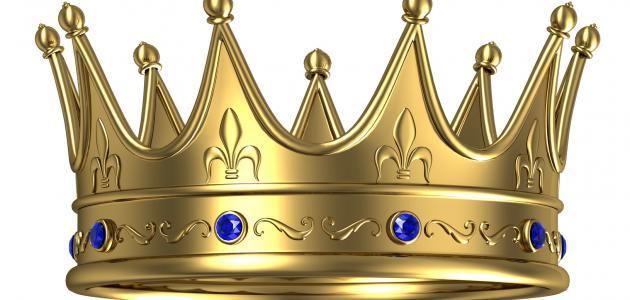 متى تولى الملك عبدالله الحكم