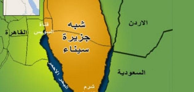 أين تقع سيناء