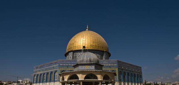 أين تقع القدس