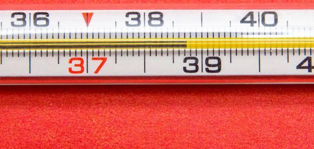 ما هو معدل حرارة جسم الإنسان