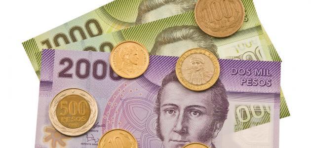 ما هي نوع العملة لجمهورية شيلي
