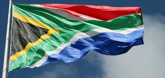 ما هي عاصمة جنوب أفريقيا