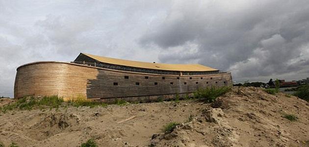 أين تقع سفينة نوح