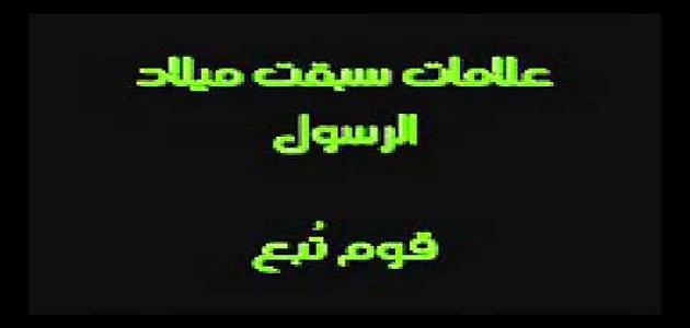 من هم قوم تبع