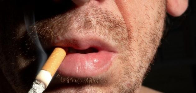 سرطان الفم