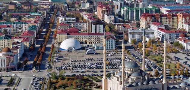 ما هي عاصمة الشيشان