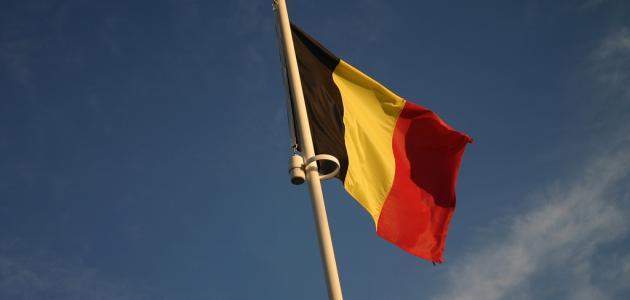 ما هي عاصمة بلجيكا
