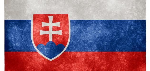 ما هي عاصمة سلوفاكيا