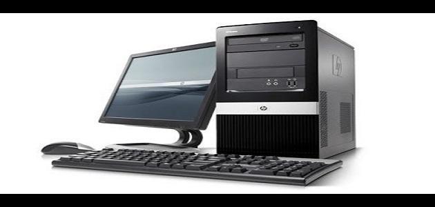 من صنع الحاسوب