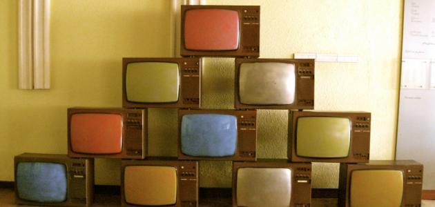 متى تم اختراع التلفاز