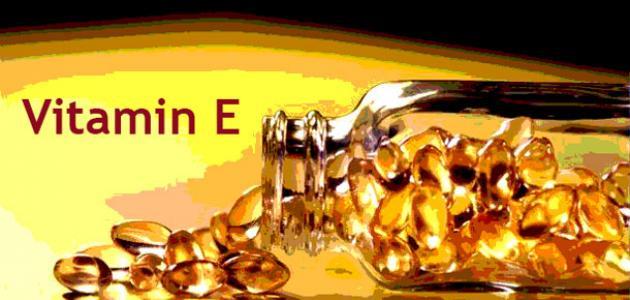 ما هي فوائد فيتامين هـ