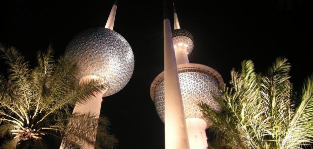 أين تذهب في الكويت