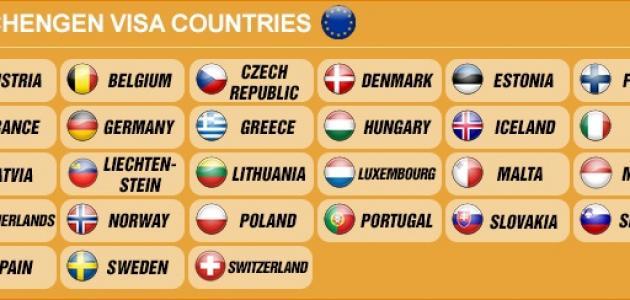 عدد بلدان الإتحاد الأوروبي