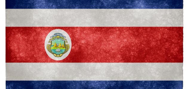 ما هي عاصمة كوستاريكا