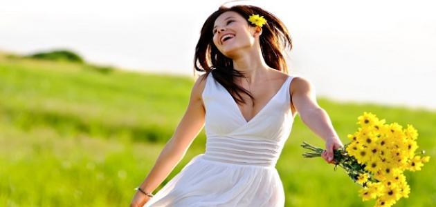 ما هي هرمونات السعادة