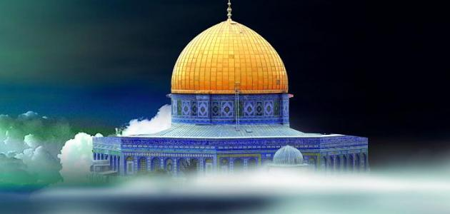 شعر عن القدس
