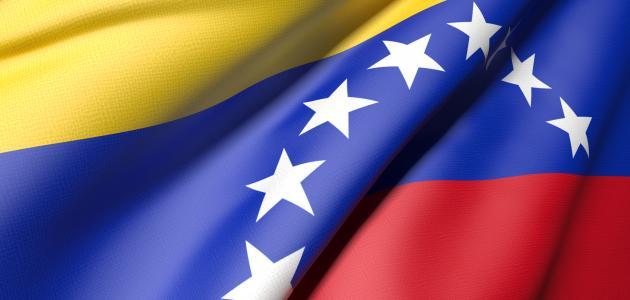 ما هي عاصمة فنزويلا