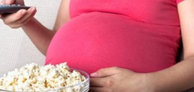 متى يزداد وزن الحامل