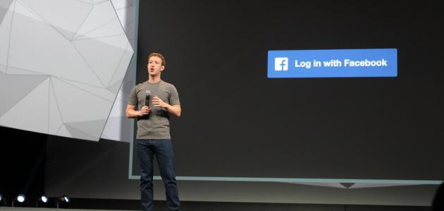 متى بدأ الفيس بوك