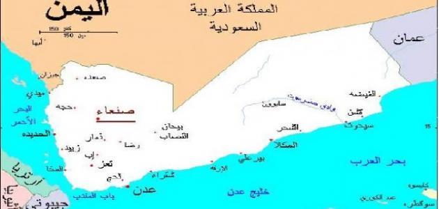 ما هي حدود اليمن موضوع