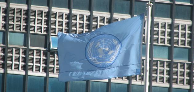 متى تأسست هيئة الأمم المتحدة