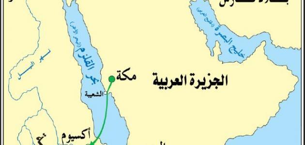أين تقع جزيرة العرب