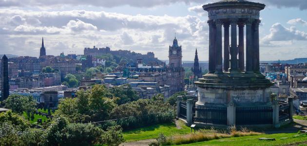 أين تقع إدنبرة