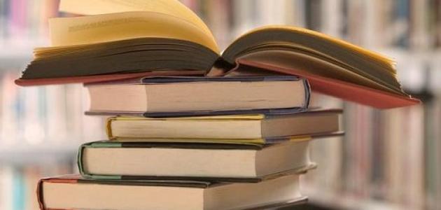 كيفية فهرسة الكتب
