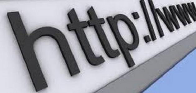 ما هو عنوان URL