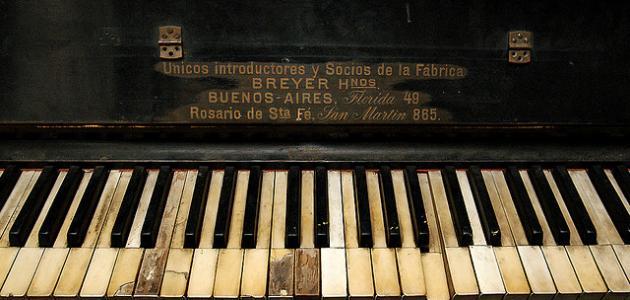 من إخترع البيانو