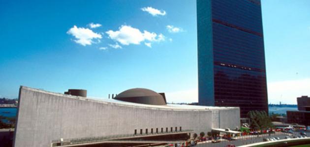 أين يقع مقر الأمم المتحدة