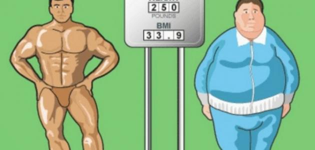 كيفية معرفة كتلة الجسم