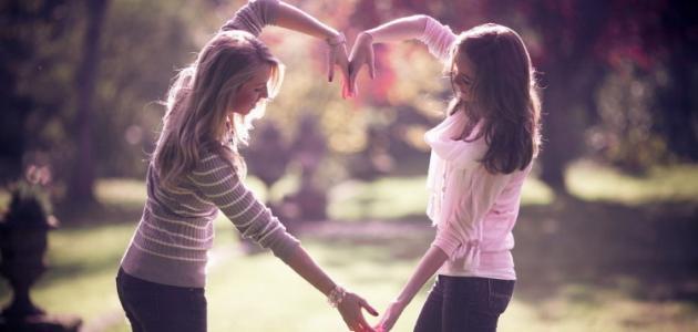 كلمات معبرة عن الصداقة