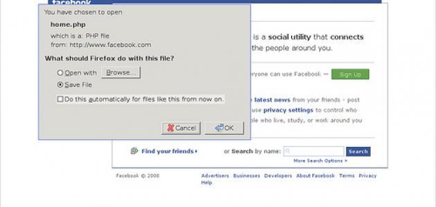 طريقة إنشاء حساب فيس بوك