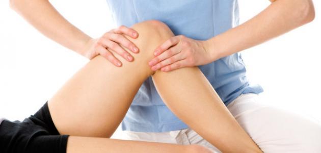 كيفية علاج الركبة