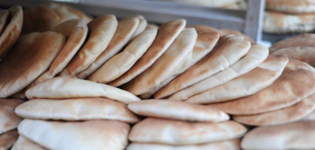 طريقة الخبز العربي