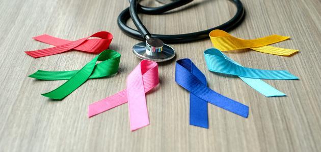 مرض السرطان وأسبابه